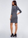 Платье облегающего силуэта на молнии oodji #SECTION_NAME# (синий), 14001105-6B/46944/7912G - вид 3