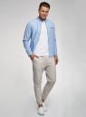 Рубашка хлопковая с воротником-стойкой oodji для мужчины (синий), 3L320011M/49854N/7010O