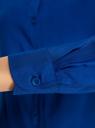 Блузка базовая из вискозы oodji #SECTION_NAME# (синий), 11411136B/26346/7500N - вид 5