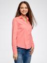 Рубашка приталенная с V-образным вырезом oodji #SECTION_NAME# (розовый), 11402092B/42083/4100N - вид 2
