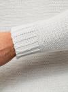 Джемпер фактурный свободного силуэта oodji #SECTION_NAME# (белый), 4L303016M/47241N/1200N - вид 5