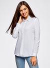 Рубашка хлопковая с декором на воротнике oodji #SECTION_NAME# (белый), 11410019/26357/1000X - вид 2