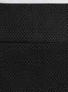 Юбка прямого кроя в мелкий горошек oodji #SECTION_NAME# (черный), 21601236-4/42343/2912D - вид 4
