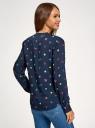 Блузка вискозная прямого силуэта oodji #SECTION_NAME# (синий), 21400394-1B/24681/7919O - вид 3
