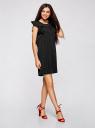 Платье с рукавами-крылышками и украшением на горловине oodji #SECTION_NAME# (черный), 21909002/42720/2900N - вид 6