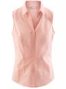 Рубашка базовая без рукавов oodji #SECTION_NAME# (розовый), 11405063-6/45510/4000N