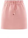 Юбка легкая с завязками oodji #SECTION_NAME# (розовый), 11600378-1/42630/4000N