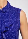 Топ из струящейся ткани с воланами oodji для женщины (синий), 21411108/36215/7512D - вид 5