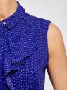 Топ из струящейся ткани с воланами oodji #SECTION_NAME# (синий), 21411108/36215/7512D - вид 5