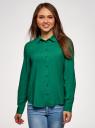Блузка базовая из вискозы oodji #SECTION_NAME# (зеленый), 11411136B/26346/6E01N - вид 2
