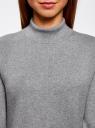 Свитер с воротником-стойкой и рукавом 3/4 oodji #SECTION_NAME# (серый), 64412189/46096/2500M - вид 4