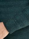 Пуловер вязаный в полоску с шалевым воротником oodji #SECTION_NAME# (зеленый), 4L207016M/44407N/6900M - вид 5