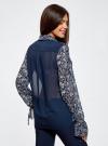 Блузка из комбинированных тканей с модными манжетами oodji #SECTION_NAME# (синий), 11411119/17288/7930F - вид 3