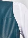 Жилет из искусственной кожи на молнии oodji для женщины (синий), 18C00001/45085/7400N - вид 5