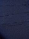 Брюки стретч узкие oodji #SECTION_NAME# (синий), 11700212/14007/7900N - вид 5