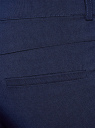 Брюки стретч узкие oodji для женщины (синий), 11700212/14007/7900N