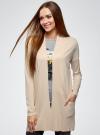 Кардиган без застежки с накладными карманами oodji для женщины (бежевый), 63212600/48514/3300M - вид 2