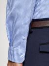 Рубашка extra slim в мелкую клетку oodji #SECTION_NAME# (синий), 3B140003M/39767N/7010C - вид 5