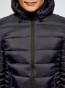 Куртка базовая с капюшоном oodji для мужчины (синий), 1B112008M/25278N/7900N