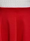 Юбка трикотажная расклешенная oodji #SECTION_NAME# (красный), 14102001B/38261/4500N - вид 4