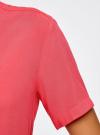 Блузка вискозная с короткими рукавами oodji #SECTION_NAME# (розовый), 11411137B/14897/4D00N - вид 5