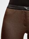 Брюки стретч с поясом из искусственной кожи oodji #SECTION_NAME# (коричневый), 11708080-4/47402/2930G - вид 4