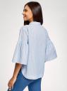 Блузка свободного силуэта с рукавами-воланами oodji для женщины (белый), 13K00010/49816/1075S
