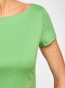 Футболка облегающего силуэта с вырезом-лодочкой oodji для женщины (зеленый), 14701063-1B/46944/6500N