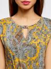 Платье трикотажное с ремнем oodji #SECTION_NAME# (желтый), 24008033-2/16300/5231E - вид 4