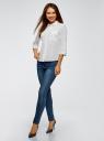 Блузка из струящейся ткани с нагрудными карманами oodji для женщины (белый), 11403225-6B/48853/1200N
