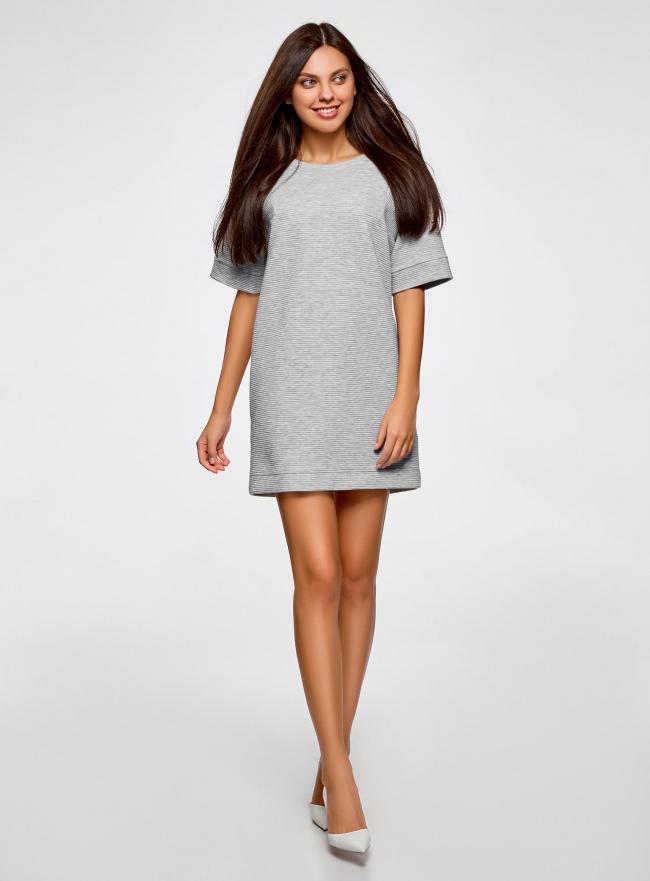 Платье в рубчик свободного кроя oodji #SECTION_NAME# (серый), 14008017/45987/2300M
