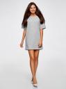 Платье в рубчик свободного кроя oodji #SECTION_NAME# (серый), 14008017/45987/2300M - вид 2