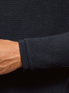 Джемпер фактурный с круглым вырезом oodji #SECTION_NAME# (синий), 5L113131M/48664N/7901N - вид 5