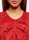 Топ с воланами и вырезом-капелькой на спине oodji для женщины (красный), 11401265/47190/4500N - вид 4