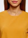 Платье из плотной ткани с молнией на спине oodji #SECTION_NAME# (желтый), 21910002/42354/5200N