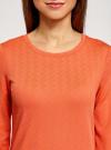 Свитшот с круглым вырезом и рукавом 3/4 oodji #SECTION_NAME# (оранжевый), 14801021-6/42588/5500N - вид 4