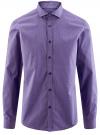 Рубашка хлопковая в мелкую графику oodji #SECTION_NAME# (фиолетовый), 3L110288M/19370N/8083G