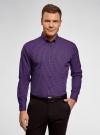 Рубашка базовая приталенная oodji #SECTION_NAME# (фиолетовый), 3B110019M/44425N/8880G - вид 2
