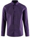 Рубашка базовая приталенная oodji #SECTION_NAME# (фиолетовый), 3B110019M/44425N/8880G