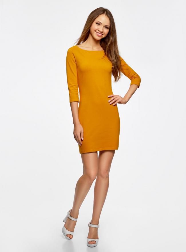 Платье трикотажное базовое oodji #SECTION_NAME# (оранжевый), 14001071-2B/46148/5200N
