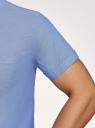 Рубашка базовая с коротким рукавом oodji для мужчины (синий), 3B210007M/34714N/7001O