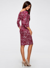 Платье трикотажное с вырезом-капелькой на спине oodji #SECTION_NAME# (красный), 24001070-5/15640/4912F - вид 3