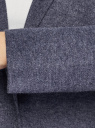 Кардиган с накладными карманами без застежки oodji #SECTION_NAME# (синий), 63212590/18941/7401M - вид 5