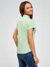 Рубашка базовая с коротким рукавом oodji #SECTION_NAME# (зеленый), 11402084-5B/45510/6500N - вид 3