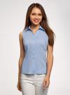 Рубашка базовая без рукавов oodji #SECTION_NAME# (синий), 14905001-1B/12836/7001N - вид 2