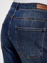 Джинсы-бойфренды средней посадки oodji для женщины (синий), 12105105/46678/7900W