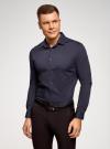 Рубашка базовая приталенная oodji для мужчины (синий), 3B140000M/34146N/7902N - вид 2