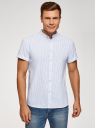 Рубашка хлопковая с коротким рукавом oodji #SECTION_NAME# (белый), 3L400002M/48202N/1270S - вид 2