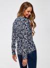 Блузка вискозная прямого силуэта oodji для женщины (синий), 21400394-1B/24681/7920E - вид 3