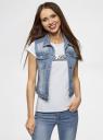 Жилет джинсовый с заклепками на воротнике oodji для женщины (синий), 12409022-1/46654/7000W
